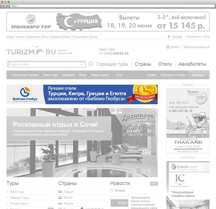 Реклама для сайта всех форматов как делать контекстная реклама в поисковых системах